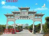 农村村口入口欢迎标志 美丽乡村村口景观标志牌坊