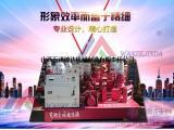 智能数控液压工字钢弯拱机特别用于隧道支护