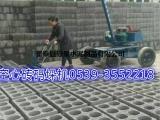 新型空心砖装车机