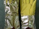 工业耐高温手套500度隔热手套耐磨抗高温劳保手套