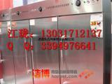 康庭RTP1000A-KT13餐具消毒柜