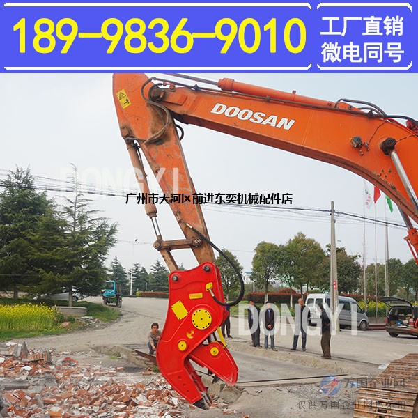 挖掘机粉碎混凝土机器 液压破碎夹子图片