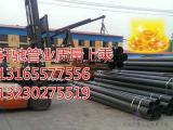 热浸塑塑钢管专业生产厂家