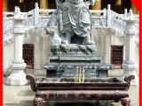 供应石雕伽蓝菩萨 关帝爷石雕像 寺庙古建关公佛像石雕