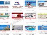 潍坊网站建设|网站制作|专业网络公司|潍坊做网站|建网站