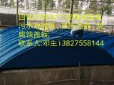 厂家定做生产:玻璃钢盖板、污水池盖板、污水池加盖、耐酸碱盖板