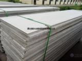 内外墙装饰轻质隔墙板REF120