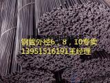 微型钢管小钢管吹氧管批发