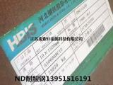 ND耐酸钢板09CrCuSb批发零售