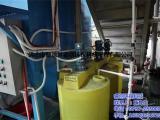 废水处理设备_睿创环保_喷涂废水处理设备