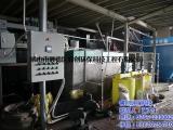 污水处理设备|睿创环保|企业污水处理设备