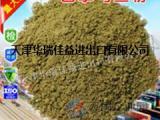 供应秘鲁蒸汽干燥鱼粉,宠物食品
