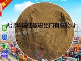 供应巴拿马鱼粉,宠物食品,养殖饲料,饲料