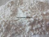 饲料盐 饲料添加剂 氯化钠含量98.5%粉盐350目 直销