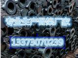 长期生产镀锌除尘骨架及有机硅除尘骨架