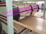 厂家供应浩赛特牌木塑设备木塑复合专用挤出设备绿可木设备