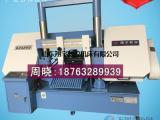 数控金属带锯床Gz4250山东翔宇使用方法