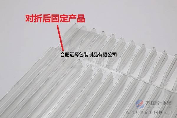 合肥远隆包装可回收吸塑托盘