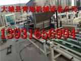 河北大城县新一代匀质板设备轻质水泥基型厂家报价