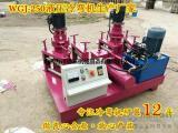山西太原WGJ系列液压冷弯成型机弯拱机