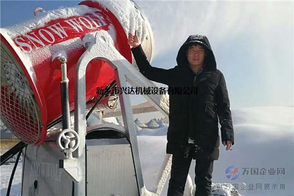 不惧环境全天候造雪的雪狼人工造雪机