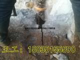 聊城滨州90型高效率岩石分裂棒