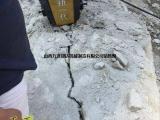 宁波温州地基开挖大型劈裂机
