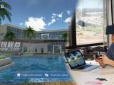 地产VR解决方案,安全教育增强现实课件,北京华锐视点