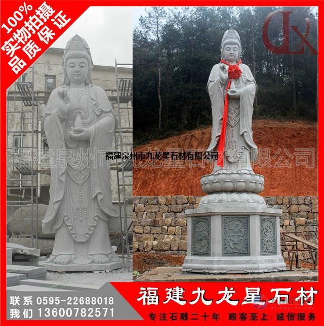 惠安石雕杨柳观音 大型站像净瓶观音石雕雕像安装