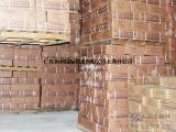 办理进口巴西冻鸡爪批文的文件资料和流程