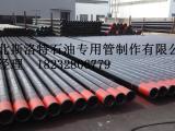 139.7*9.17石油套管短节热处理钢铁尺寸不合格