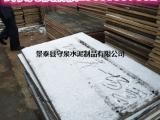 空心砖机集装箱板船板销售生产