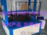 2018新款脚轮试验机/工业脚轮测试机【百航牌】
