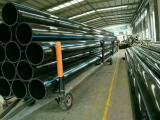 【非开挖穿线管】-电力电缆保护管,pe穿越管,PE拖拉管