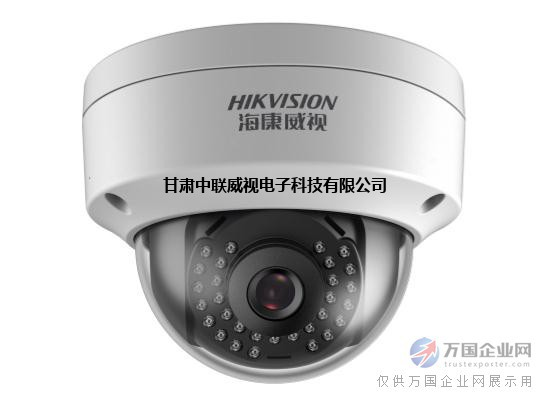 甘肃监控-安防监控系统-高清视频监控-监控安装-海康威视