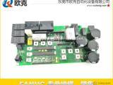 FANUC原装底板现货销售A16B-3200-0512