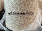 100%油丝点子纱真丝点子纱30公支现货