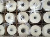 供应桑绢丝120NM/2本白机织纱