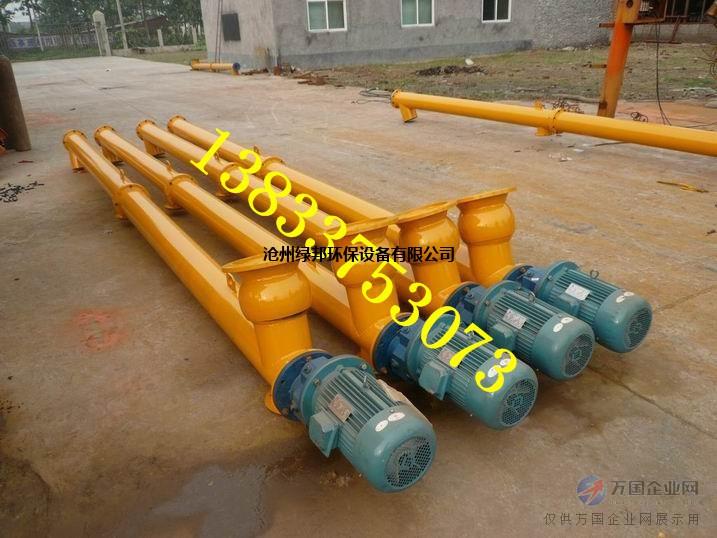无轴螺旋输送机管式螺旋输送机型号价格生产厂家沧州绿邦环保设备