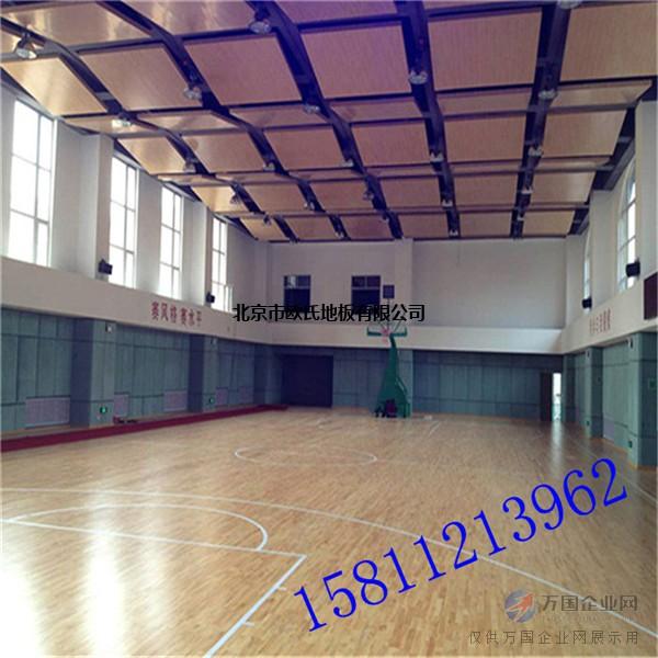 黄冈枫木运动实木地板  篮球场木地板  运动木地板价格