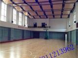 吉安运动实木地板  羽毛球运动木地板  运动场地木地板