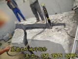 无锡苏州石灰岩土石方分裂机