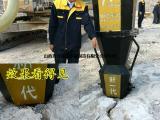 浙江衢州液压岩石分裂棒