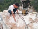 伊犁塔城电塔塔基岩石破除分裂机