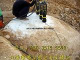 山西太原全自动液压岩石劈裂机