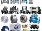 上海地区五金阀门进口清关代理上海各口岸阀门进口通关免3C代理