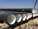 天津防腐螺旋钢管 3PE防腐钢管 承接各大防腐工程