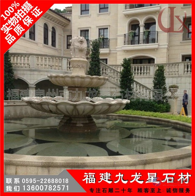 石雕喷泉12