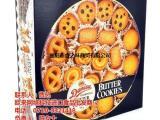 畜禽良种场饼干、襄阳市食之味公司、饼干果实