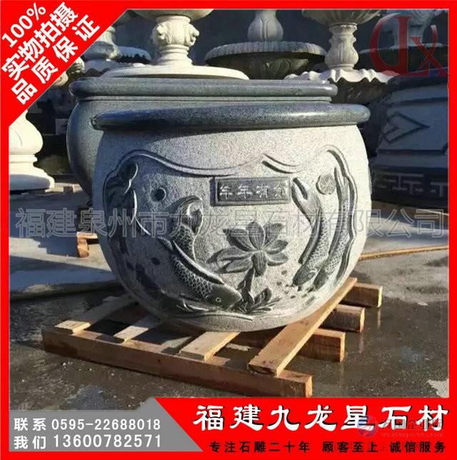 石雕花缸1